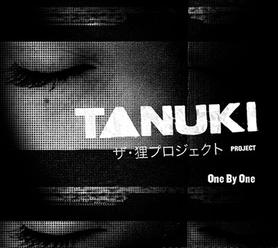 one by one album tanuki